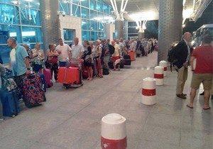aeroport-haute-saison